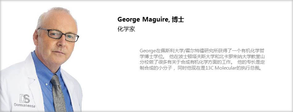 George  Maguire, 医生