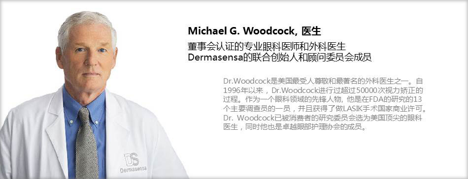 Michael G  Woodcock, 医生