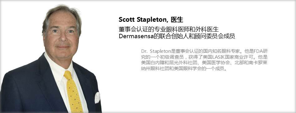 Scott  Stapleton, 医生